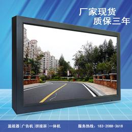 深圳市京孚光电厂家直销40寸工业级液晶监视器高清显示安防专用