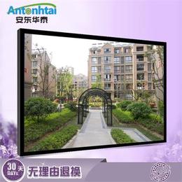 深圳市京孚光电厂家直销46寸工业级液晶监视器高清显示安防专用