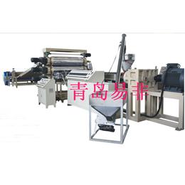 青岛易非供应高产量塑料板材生产线 PP塑料板材挤出设备