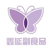 南昌鑫延副食品