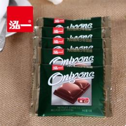 泓一方形巧克力果仁