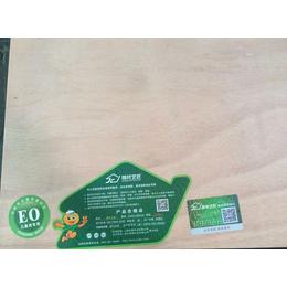 大芯板十大平安国际娱乐哪个好 精材艺匠细木工板如何
