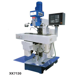 厂家直销小型数控钻铣床XK7130金牌品质全国联保