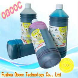 奥博兹水彩笔墨水水彩笔墨水补充液 彩笔补充水