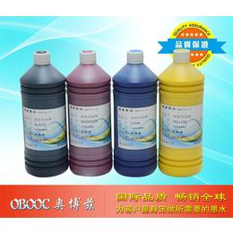 厂家直销纺织涂料墨水 平板打印机墨水 纺织直喷涂料墨水