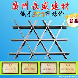 广州铝格栅天花吊顶生产厂家长盛防火木纹铝格栅2016最新上市