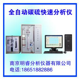 供应金属支架碳硫分析仪 南京明睿MR-CS-8F型
