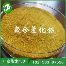 供应化工行业污水处理用助凝剂聚合氯化铝广泛应用及批发价格