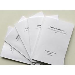 青浦宣传册设计制作 青浦画册样本制作 青浦网页设计制作