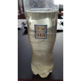 YT-201B防冻泵送剂