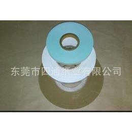 供应12mm分机切标签纸、打标纸、计算纸、隔令纸