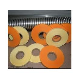 供应四通打标纸、计数插标纸、隔令纸