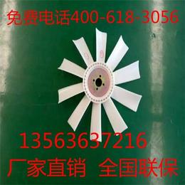 风扇、潍坊雷纳柴油机气泵风扇、潍坊雷纳6113气泵风扇
