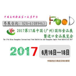 2017<em>休闲</em><em>食品</em>展览会