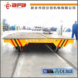 供应16吨拉转运药渣 废料轨道平车+龙门吊配套电动运输车