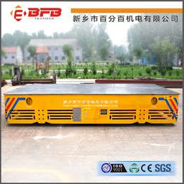 供应15吨拉转运热轧带钢轨道平车+龙门吊配套电动运输车价格