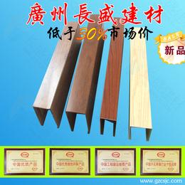 广州铝方通天花吊顶批发弧形铝方通长盛铝方通厂家价格