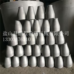 厂家直销不锈钢碳钢合金钢 偏心同心异径管 变径直通大小头