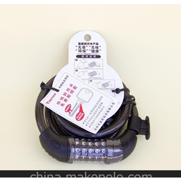 中国锁王通用(TONYON) TY566 密码锁 钢丝锁 圈型锁
