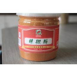 辣椒粉价格  顶能调味品香辛料