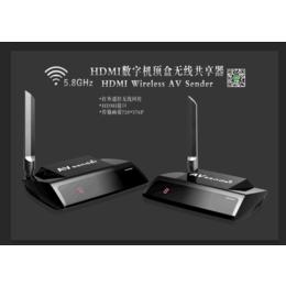 帕旗PAT580无线影音HDMI无线传输器带遥控回传200米