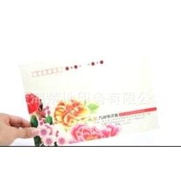 楚地印务 专业定制印刷 凤凰快印 6号信封印刷 低价制作 凤凰