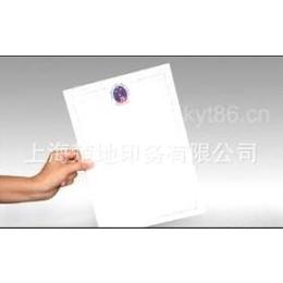楚地印务 专业定制印刷 凤凰快印 A4彩色信纸印刷 低价制作 凤凰