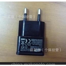 <em>手机充电器</em>9220 9300充电器 三新Galaxy S3 欧规 <em>无线</em>充电器