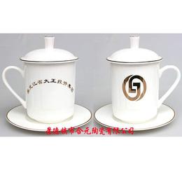 定做陶瓷会议室专用陶瓷茶杯
