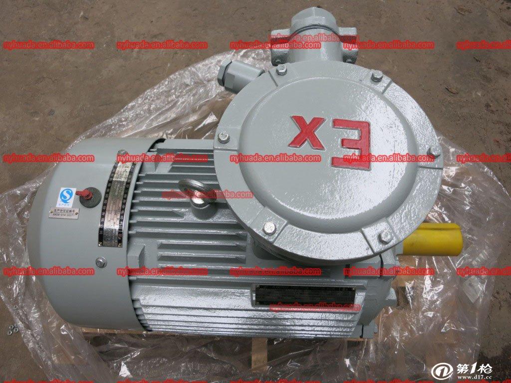 南阳防爆ybbp系列防爆变频电机
