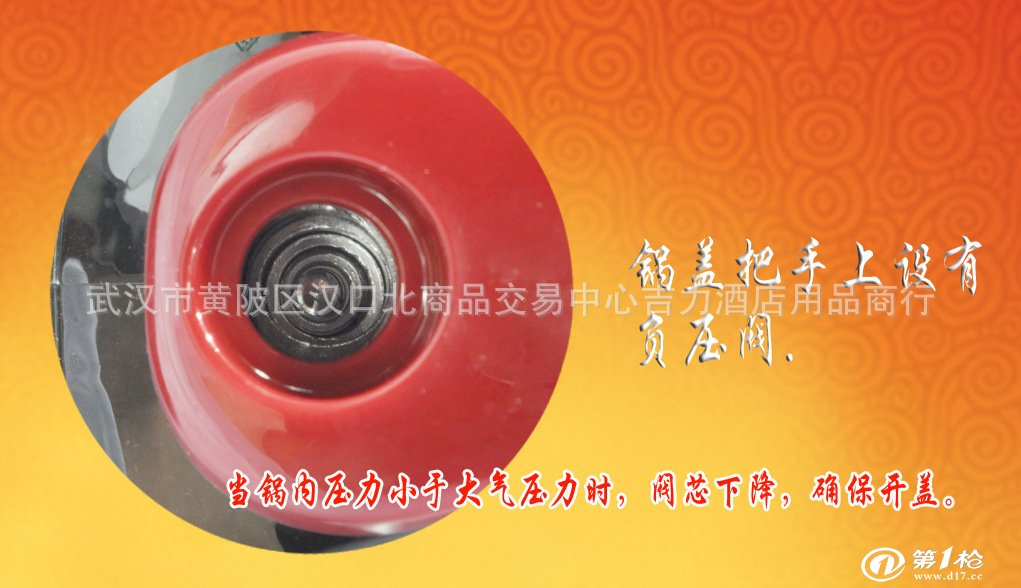 红双喜牌 6l电脑型双胆大礼包电压力锅