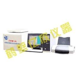 亿欣ZDHW-8L品牌量热仪量热仪 质优价廉量热仪