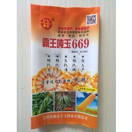 厂家直销杂交玉米种子包装袋-免费设计
