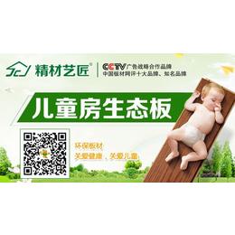 怎么判断生态板质量 中国板材十大品牌精材艺匠