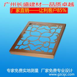 异形冲孔铝单板厂家热销天花吊顶镂空铝单板