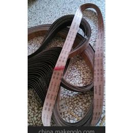 2100*50砂带 金属抛光砂带 不锈钢抛光砂带