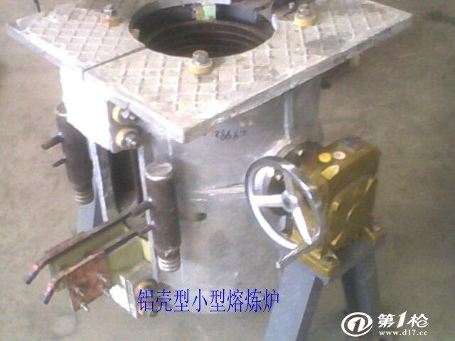 大量供应小型中频电炉(多图)