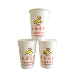 一次性纸杯永和豆浆私人定制批发