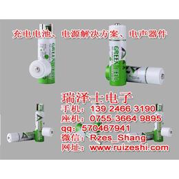 梅州市<em>五号</em>充电<em>电池</em>,绿色科技(在线咨询),<em>五号</em>充电<em>电池</em>求购