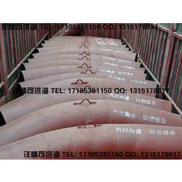 陶瓷复合管产品结构规格型号