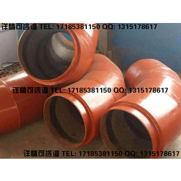 陶瓷复合管产品结构适用范围