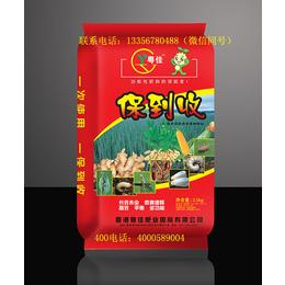 粤佳保到收 药肥双效 保花膨果 产量大幅度提高 大品牌