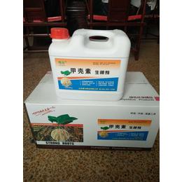 粤佳甲壳素生根剂 优质蔬菜专用 生根壮苗 厂家直销