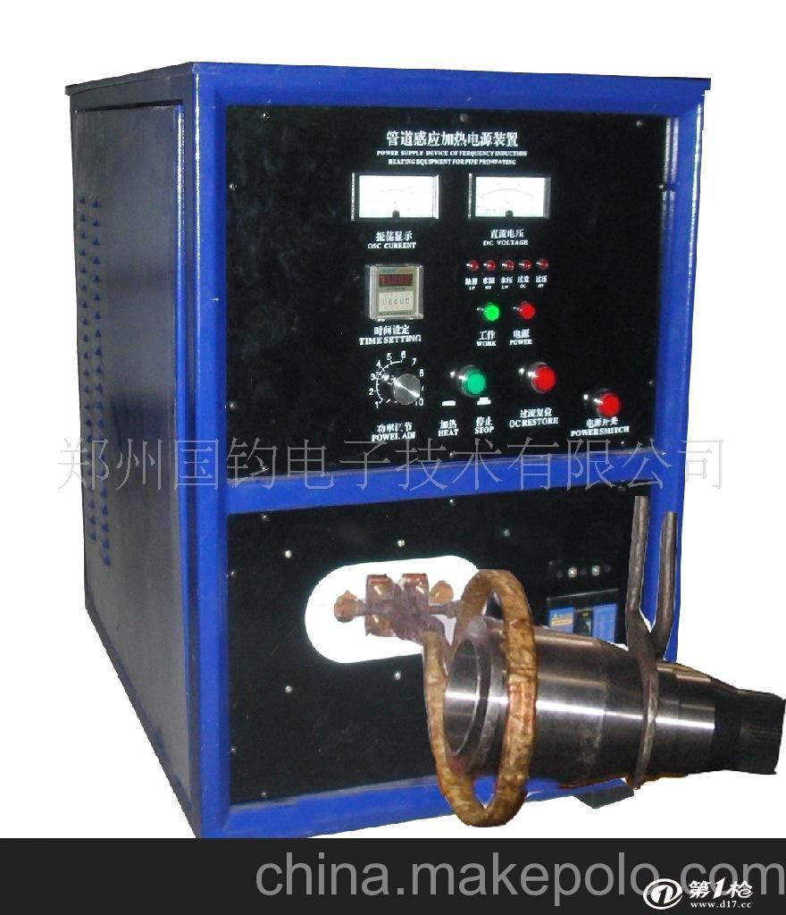 管道电磁感应加热 管道加热 焊前预热