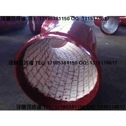 陶瓷复合管产品结构产品类型