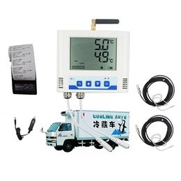 冷链运输贮存车载温湿度记录仪