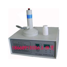 槐花蜂蜜瓶口铝箔封口机500B枇杷膏手动电磁感应封口机