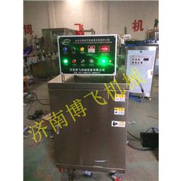 全自动电磁感应铝箔封口机BF机油水冷式铝箔垫片感应封口机
