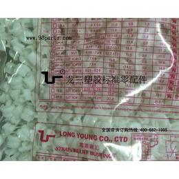 龙三塑胶配线器材厂家直销4N-4电源线扣
