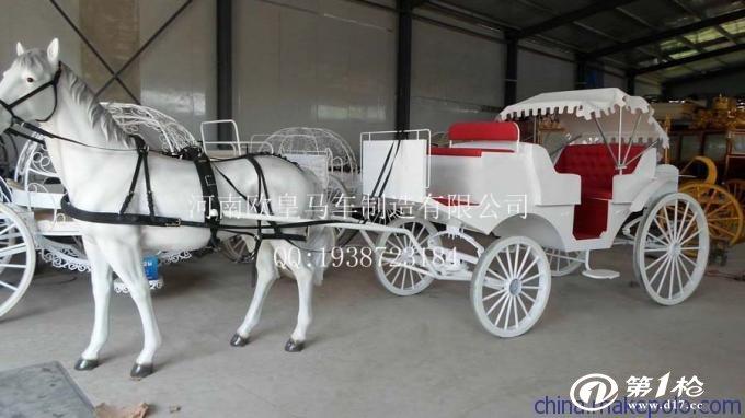 婚礼马车,婚庆马车,欧式马车,皇家马车,公主车,南瓜车,婚礼花车,观光图片